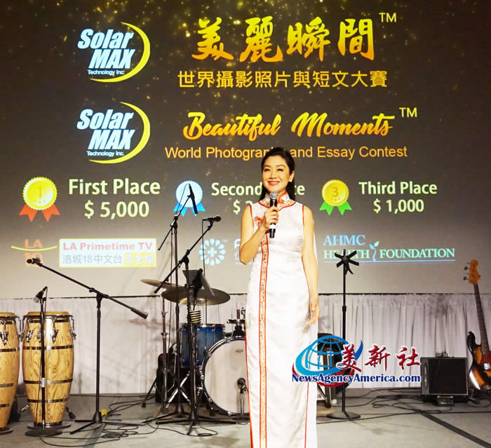 "Lei Zhuo founder of ""SolarMax Beautiful Moment"" Photography and Essay Contest"